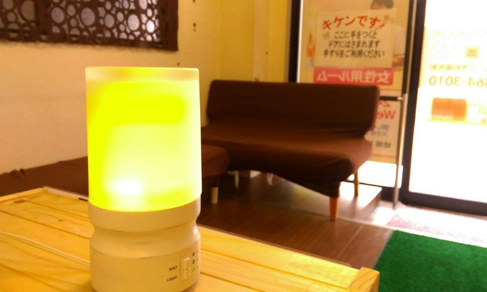 右京区嵯峨嵐山のむち打ち治療院画像