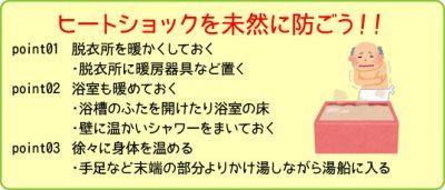 2014-03-04-01-21
