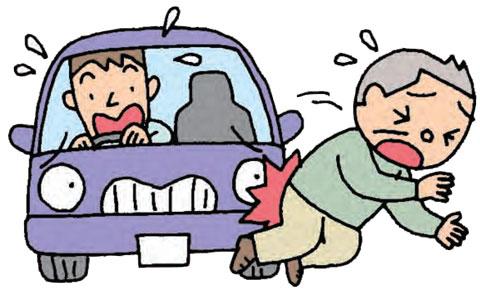 交通事故むち打ちぎっくり腰京都右京区整体接骨院